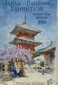 japanbritish exhibition wikipedia