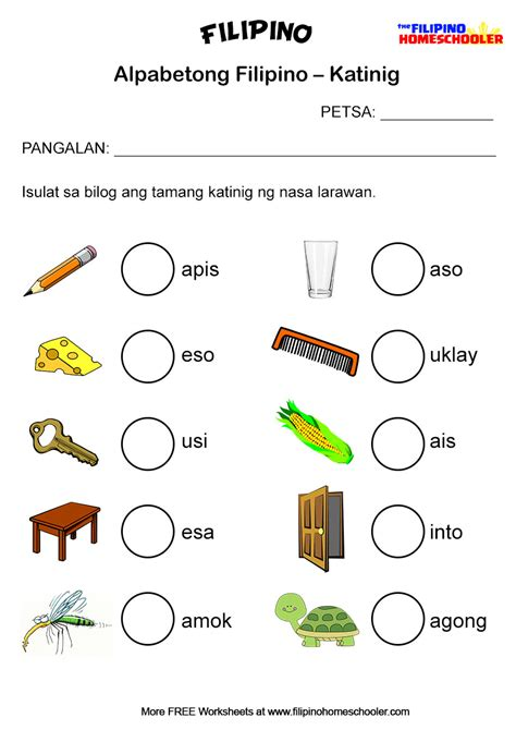 free katinig worksheets set 2 the filipino homeschooler