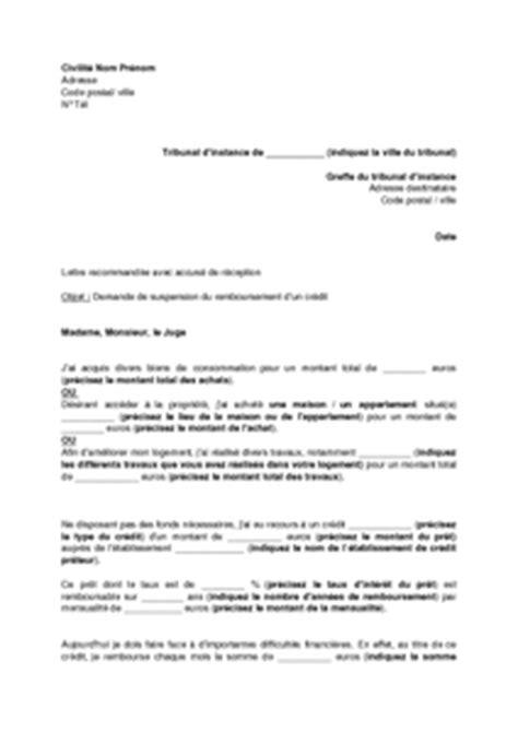 modele lettre suspension de credit immobilier mod 232 le de lettre remboursement par anticipation d un pr 234 t
