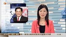 張惠萍 2012年4月18日 十二點半新聞 - YouTube
