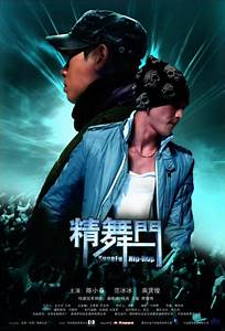 Photos from Kung Fu Hip Hop (2008) - 3 - Chinese Movie