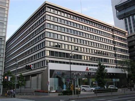 Mitsubishi Headquarters mitsubishi motors corporation headquarters tokyo