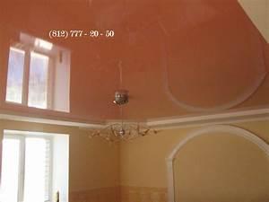 peinture plafond mat ou satinee creer devis en ligne a With peinture mat ou satinee