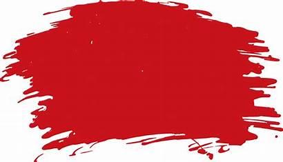 Paint Brush Splash Clipart Stroke Watercolor Paintbrush