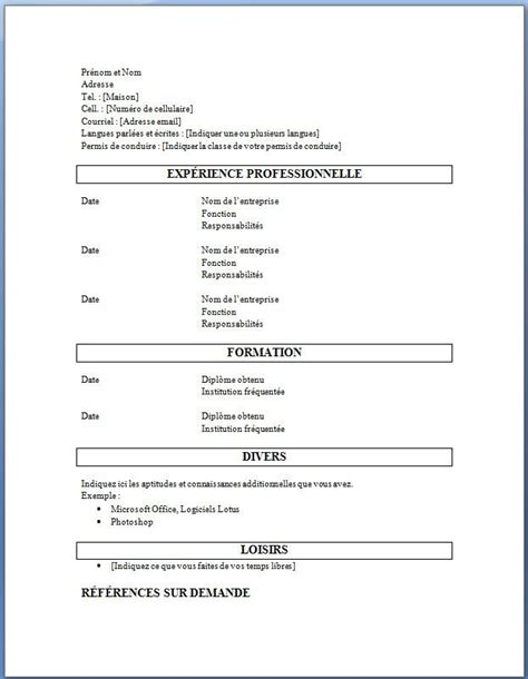 Modele De Cv Gratuit Word Cv Anonyme Forme De Cv Word Exemple De Cv Pour étudiant