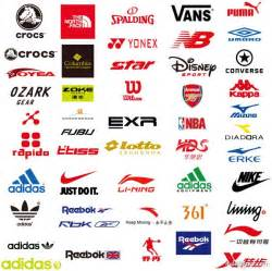Most Popular Sports Brand Logos