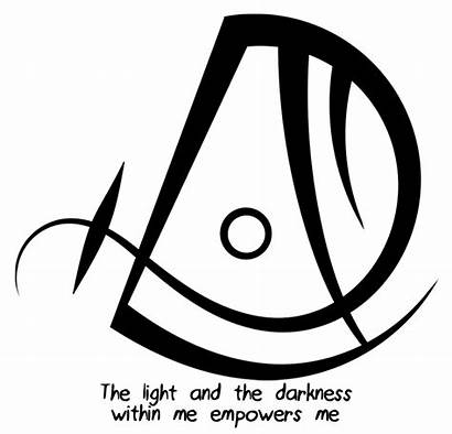 Sigil Darkness Sigils Symbols Magic Athenaeum Dark