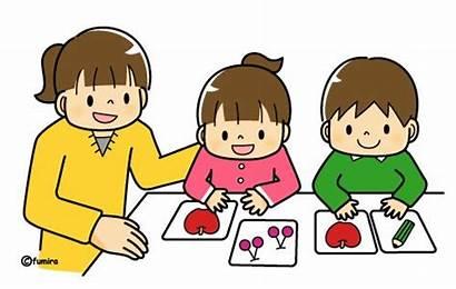 Preschool Clip Clipart Border Fumira Play Cliparts