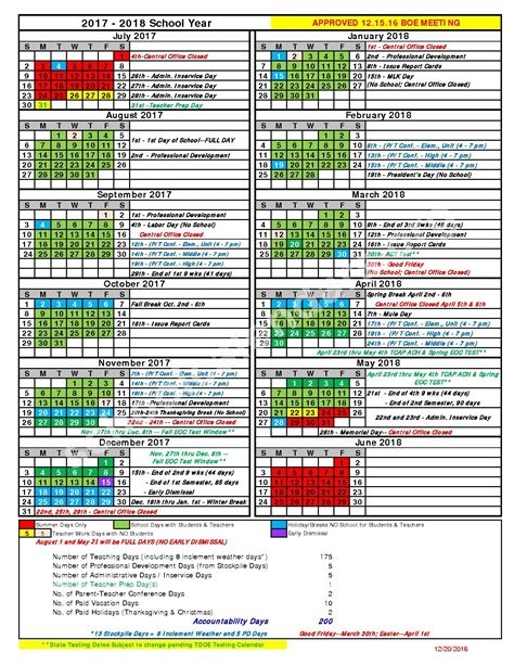 elementary school calendar r howell elementary school calendars columbia tn