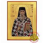 Saint Zakynthos Dionysios Byzantine Icon Wooden Nioras