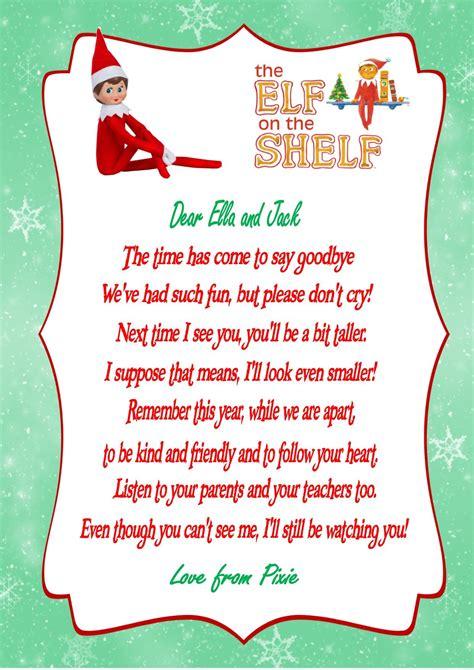 personalised elf   shelf return kit
