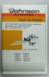 1977 Johnson 9 9  15 Hp Outboard Owners Engl  Fre Manual