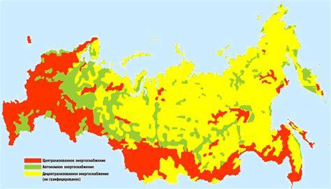 Анализ нынешнего положения . таблица 1.2 распределение населения по масштабам децентрализованного энергоснабжения в россии