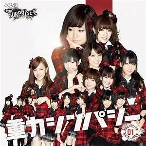 Juuryoku Sympathy | AKB48 Wiki | FANDOM powered by Wikia