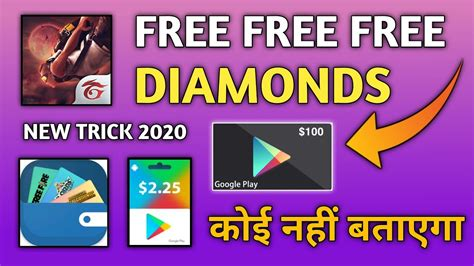 Here we have given a list of some free google play codes for you: How To Get 10000 Diamonds 💎 in Free Fire   Get Free Redeem ...