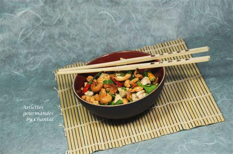 cuisine thailandaise recettes faciles poulet aux noix de cajou recette thaï cuisine asiatique