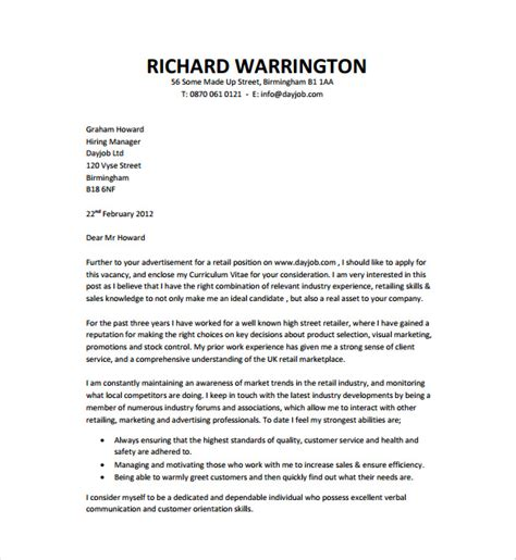 Employment Cover Letter Language Learning Essay Teaching Job Cover