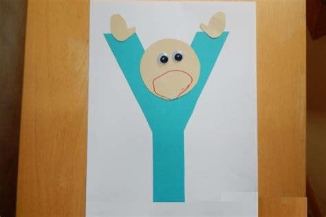 letter y crafts preschool and kindergarten 743   letter Y crafts