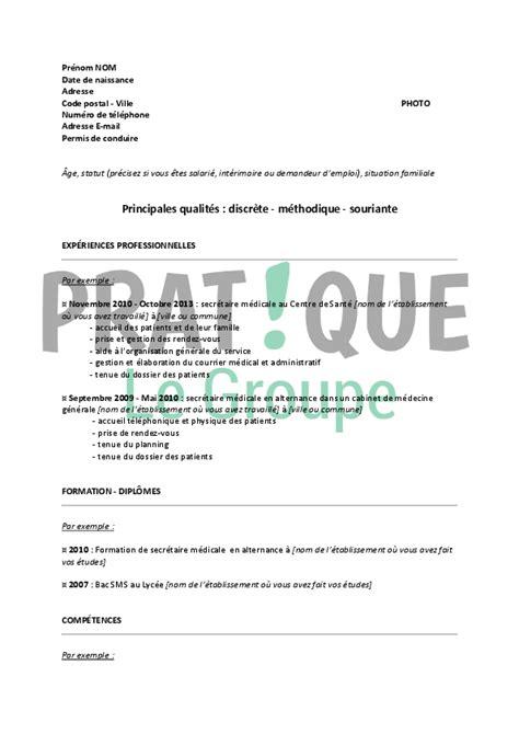 mod 232 le de cv pour un emploi de secr 233 taire m 233 dicale confirm 233 e pratique fr
