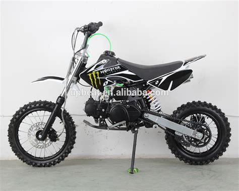 motocross bikes cheap upbeat pit bike best seller 125cc cheap dirt bike 125cc