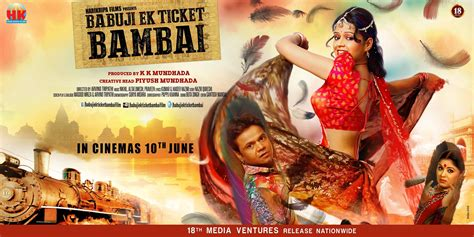 Babuji Ek Ticket Bambai Movie Details Release Date Star