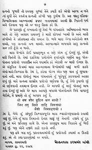 essay on monsoon season in hindi essay on monsoon season in hindi essay on monsoon season in hindi