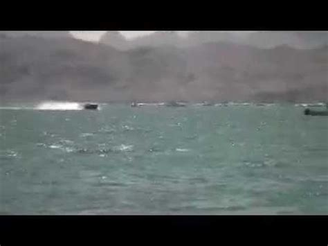Cigarette Boat Wipe Out by Havasu 3 Doovi