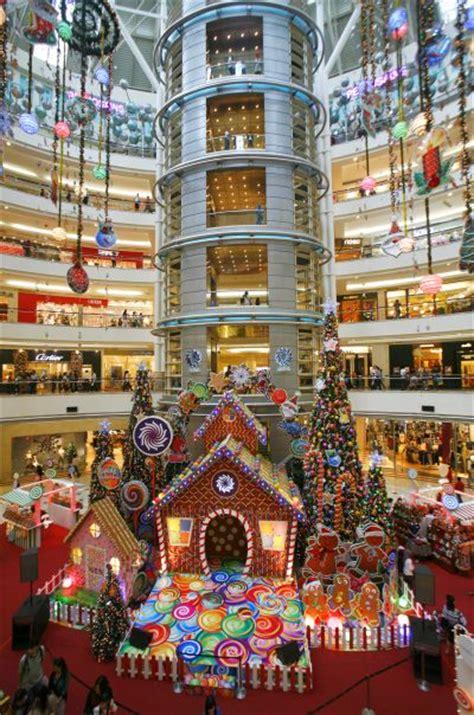 worlds  biggest malls rediffcom business