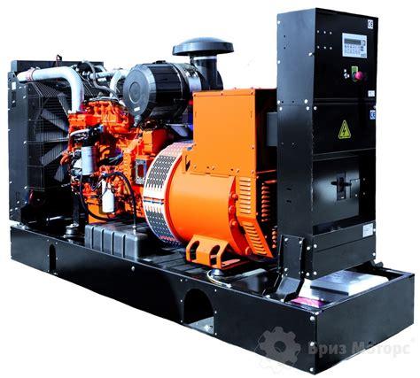 Ветряная электростанция Condor Air 380 50 кВт Ветрогенератор.