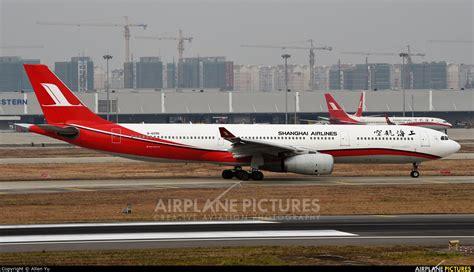 B-6096 - Shanghai Airlines Airbus A330-300 at Shanghai - Hongqiao | Photo ID 525014 | Airplane ...