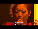 鄭秀文 - 恰似你的溫柔 - Sammi Cheng - Just Like Your Tenderness - English Subtitles - YouTube