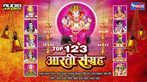 Top 123 Aarti Sangrah  Sukhkarta Dukhharta  Full Ganpati