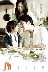 Dramas, Dramas, Dramas on Pinterest | Japanese Drama ...