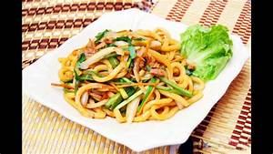Chow Mein VS Lo Mein - YouTube