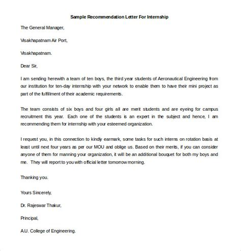 recommendation letter templates