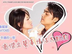 Crunchyroll - Forum - Who is the best Couple? MingEn ...