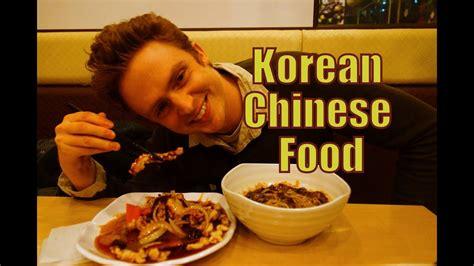 eating korean chinese food sweet  sour pork  black