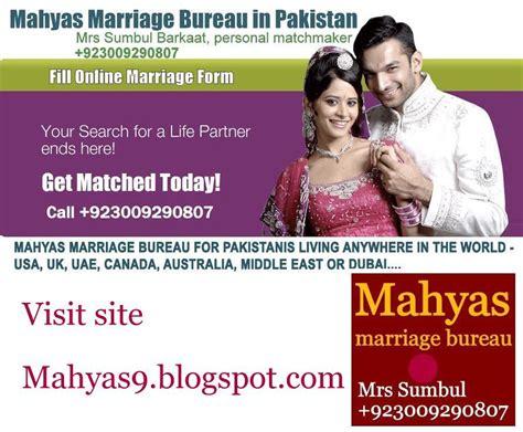lairage bureau matrimonial website for single