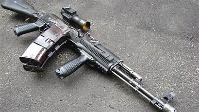Assault Rifle Military Ak47 Gun Weapon Wallpapers