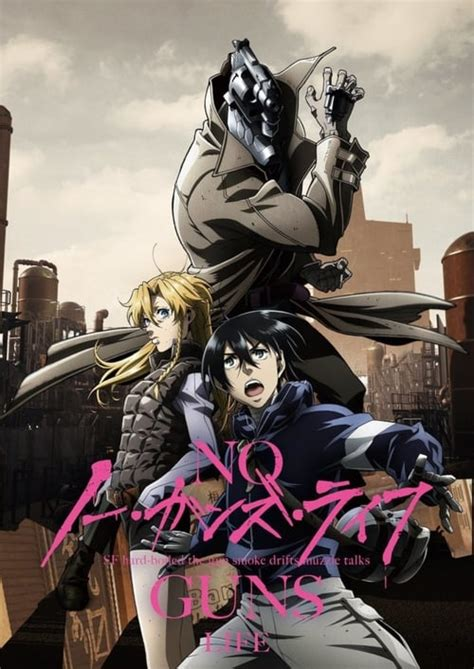 guns life regarder anime complet en  vf