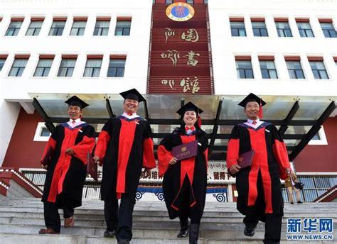 西藏本土培养的首批博士研究生毕业_央广网