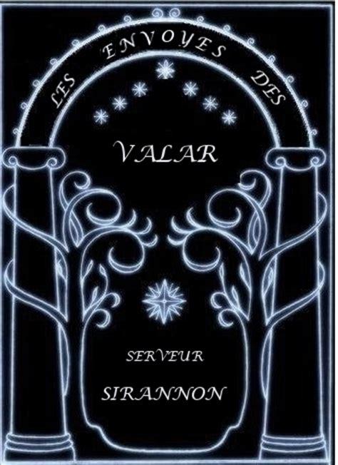 les portes de la moria logo valars