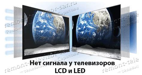 Как проверить светодиод мультиметром отдельно и не выпаивая
