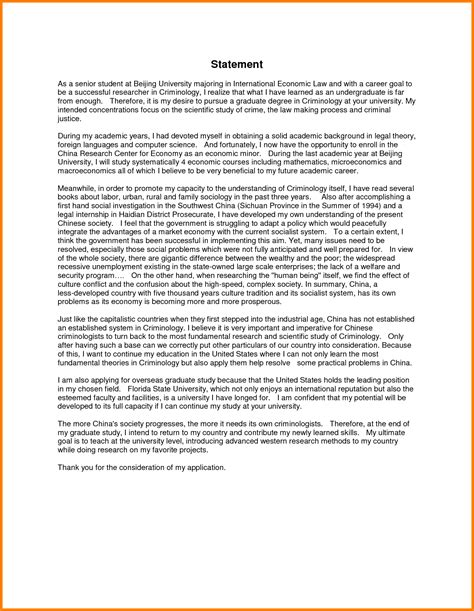 cover letter statement  interest sample  simplest