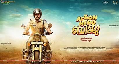 Action Hero Biju Malayalam Abu Dhabi Cinemas