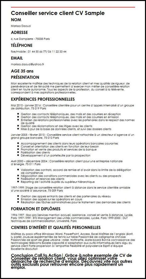 Cv Services by Modele De Cv Conseiller Service Client Moncvparfait