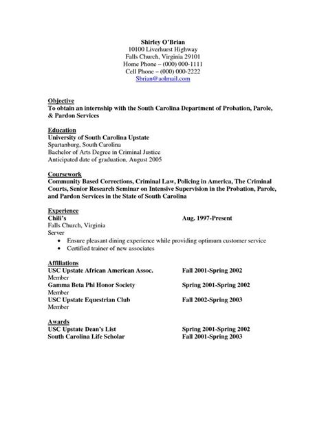objective resume criminal justice http www