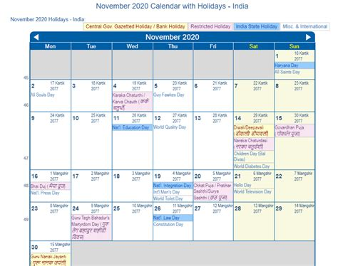 print friendly november india calendar printing