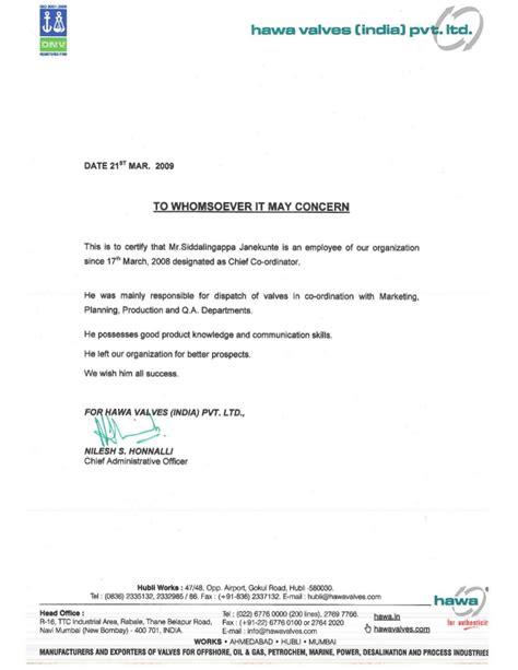hawa experience certificate