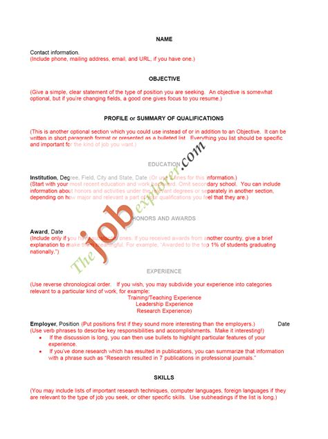 basic parts of the resume